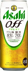 アサヒ off(オフ) 500ml×24缶