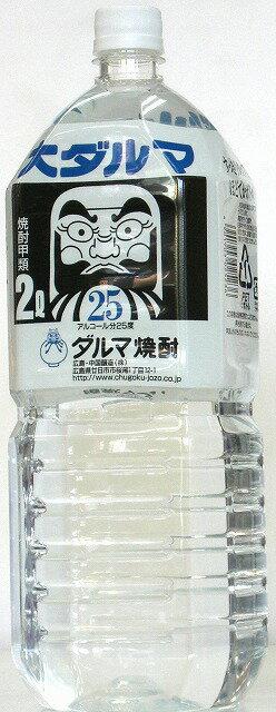 中国醸造 達磨焼酎 大ダルマ 25度 2000ml ペットボトル(12本単位でお買い上げの方、送料無料)