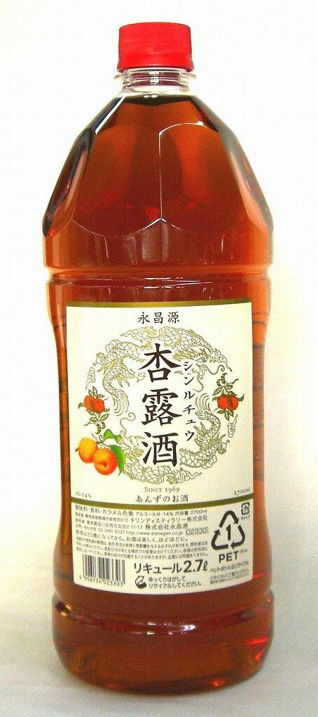 永昌源 杏露酒(シンルチュウ) 2700ml