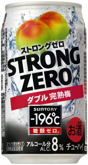 Suntory -196 degrees Celsius Strong zero 〈 double full ripeness plum 〉 350mlx24 book