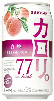 A canned Suntory Chu-Hi calorie. (white peach) 350 ml of *24 can