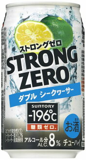 Suntory -196 degrees Celsius Strong zero 〈 ダブルシークヮーサー 〉 350mlx24 book