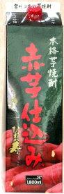 寿海酒造 本格芋焼酎 ひむか寿 赤芋仕込み 25度 1800ml 紙パック