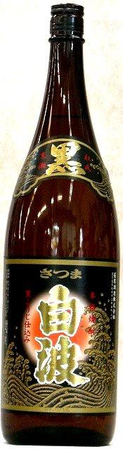 薩摩酒造 本格芋焼酎 さつま黒白波 1800ml(瓶)