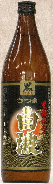 薩摩酒造 本格芋焼酎 さつま黒白波 900ml(瓶)