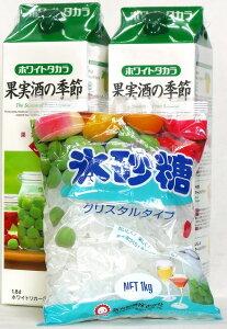 宝酒造 ホワイトリカー ホワイトタカラ 果実酒の季節 35度 1800ml 2本 & 氷砂糖 1kg セット