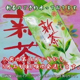 【令和元年新茶】【送料無料】八女八十八夜摘み深むし上新茶 100g