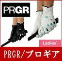 【プロギア_グローブ_レディース】両手 型番:PGL-17W ゴルフ/グローブ/PRGR
