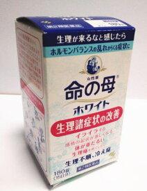 【第2類医薬品】小林製薬 女性薬 命の母 ホワイト 180錠 2個セット【送料無料】生理諸症状の改善