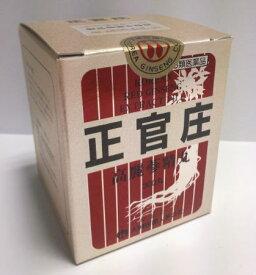 【第3類医薬品】大木製薬 正官庄 高麗紅参精 100g【送料無料】【10】