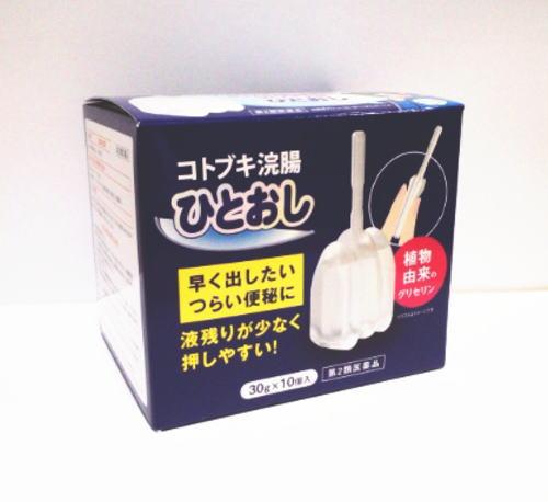 【第2類医薬品】コトブキ浣腸 ひとおし (30g×10個) 20箱セット