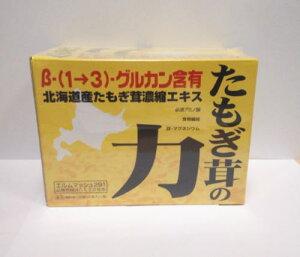 たもぎ茸の力 (42mL×30袋) 3個セット【送料無料】【正規販売店】【10】
