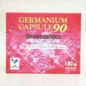 日本ゲルマ 有機ゲルマニウム ゲルマニウム カプセル90 180カプセル【送料無料】【5】