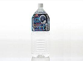 ビレモ ゲルマアルファ ウォーター (2L×6本) 2ケース【送料無料】有機ゲルマニウムウォーター