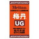 梅丹本舗 梅丹UG 180g 3個セット【送料無料】
