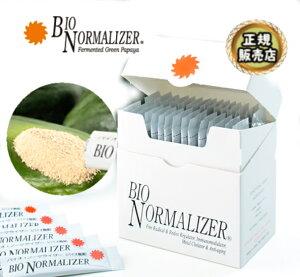 青パパイヤ酵素 バイオノーマライザー (3g×30スティック入) 2個セット【送料無料】【正規販売店】【20】
