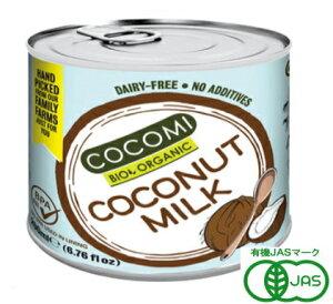 ココミ オーガニック ココナッツミルク 200ml 24個セット【有機JAS認定】【送料無料】