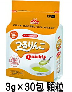 森永乳業 つるりんこ Quickly(3g×30本)6個セット【送料無料】介護食 とろみ調整 嚥下障害