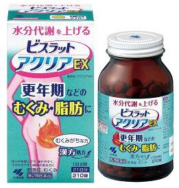 【第2類医薬品】小林製薬 ビスラット アクリアEX 210錠 5個セット【送料無料】むくみ