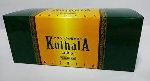 協和薬品 コタラ 60包 2個セット【送料無料】