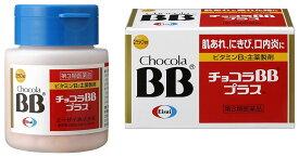 【第3類医薬品】エーザイ チョコラBB プラス 250錠 6個セット【送料無料】