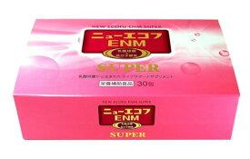 ニューエコフ ENMスーパー 1.5g×30包【送料無料】