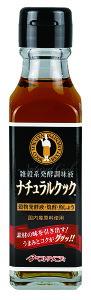 雑穀系発酵調味液 ナチュラルクック 120g