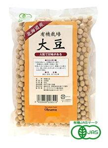オーサワジャパン 北海道産 有機栽培大豆 300g 3個セット【有機JAS認定】【ネコポス発送】