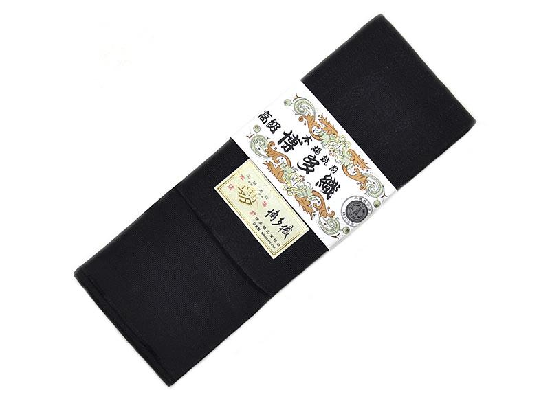 男物 正絹 博多織 角帯 献上柄 -黒/黒- [ 0704-288 ] 【着物・きもの・浴衣・ゆかた・おび・父の日・敬老の日・ギフト・プレゼント・贈り物・きぬ・男性・メンズ・紳士・日本製・はかた・リバーシブル・居合い・ブラック・森博多・単色】02P03Dec16