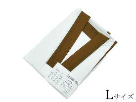 男物 半襦袢 -茶/Lサイズ- [ 1109-868 ] 着物 きもの 上 男性 メンズ 紳士 はんじゅばん 簡略化 めん 綿 ポリエステル 合繊 日本製