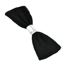 女物 喪服用 絹地 腰紐 -黒- [ 1611-2163 ] 【クリックポストOK】【礼装・れいそう・着付け小物・着物・きもの・絹鳴り・きぬ・シルク・ブラック・ひも・女性・レディース・キンチ・弾力】