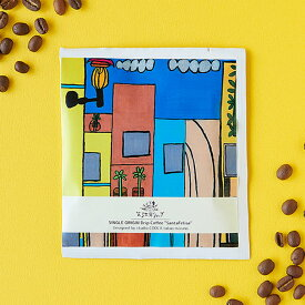 Artisan フェアトレード ドリップコーヒー サンタ・フェリサ(ヨーロッパの街) 8g【グアテマラ最高等級SHB】【手摘み・天日乾燥】