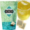 林農園 1リットル用烏龍茶ティーバッグ 5g×12包 【オーガニック 有機栽培】【台湾烏龍茶】