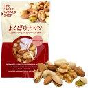 よくばりナッツ(食塩・油不使用)【第3世界ショップ】