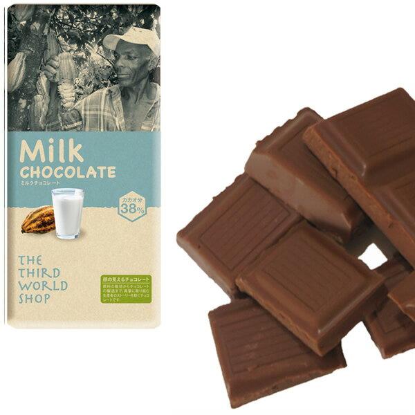 フェアトレードミルクチョコレート 100g 【オーガニック 有機栽培】【添加物不使用】【冬季限定】【メール便対応不可】