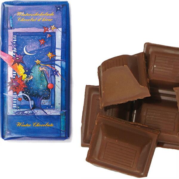 フェアトレードウインターチョコレート 【オーガニック 有機栽培】【添加物不使用】【冬季限定】【メール便対応不可】