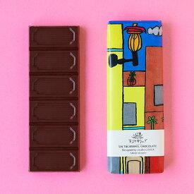 Artisan フェアトレードチョコレート ソルト&キャラメル(ヨーロッパの街) 40g 【オーガニック 有機栽培】【添加物不使用】【冬季限定】【メール便対応不可】