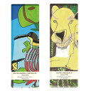 Artisan フェアトレードチョコレートセット(小鳥たち&タイガーライオン) 【オーガニック 有機栽培】【添加物不使…