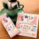 Artisan スペシャリティドリップコーヒー&ホワイトチョコレートセット(森の家) 【フェアトレード】