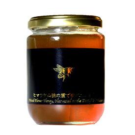 ヒマラヤ山脈の麓で採れた、百花蜜 300g 【ネパールはちみつ 】【蜂蜜 ハチミツ】