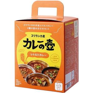 【BOXのみ】レトルトカレー用ギフトBOX 5枚セット 【カレーの壺シリーズ】