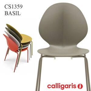 calligaris カリガリス ダイニングチェア CS1359 BASIL バジル チェアデザイナーズチェア 金属脚椅子