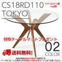 カリガリス 正規代理店 Calligaris Tokyo トーキョー (カリガリス トーキョー )直径110cmの丸い ガラステーブルTokyo トーキョー CS/18-RD 110G