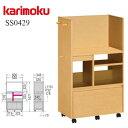 【送料無料】カリモク マルチラック現行モデル Karimoku マルチラック SS0429モデル 正規品