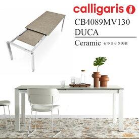 Calligaris カリガリス ダイニングテーブルBaron バロンメタル脚 CB4010-LV 130伸長式 セラミック天板