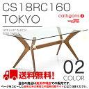 カリガリス 正規代理店 Calligaris Tokyo (カリガリス トーキョー )CS/18-RC160G 木脚カラーP201ウォールナット