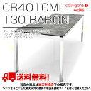 【送料無料】カリガリス Baron バロンメタル脚 CS/4010-ML 130 ウッド天板+クロムメッキ金属脚