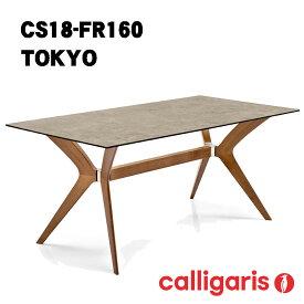 Calligaris カリガリス ダイニングテーブル TOKYOトーキョー CS18-FR160160cmセラミック天板