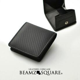 ボックス型小銭入れ メンズ カーボンレザー box型 コインケース ブランド 財布 BZSQ-25010 ビームズスクエア 【BEAMZ SQUARE】