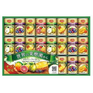 デルモンテ ギフトセット WFF-50 24缶 ジュース 缶 詰め合わせ 果汁100% 飲料 飲み物 ドリンク おいしい 素材本来 世界の果樹園から worldselection こだわり 食品 果物 果実 フルーツ プレゼント 贈